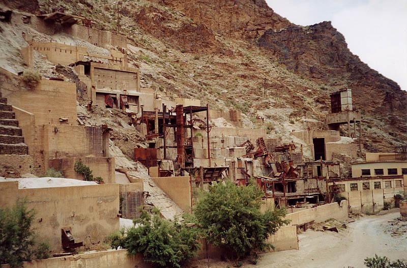 Aouli, Morocco
